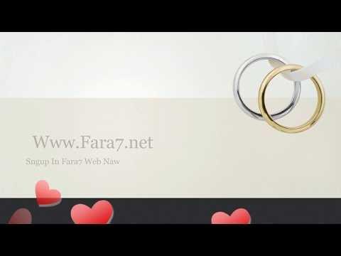 المحاميه / هيام جمعه سالم 01061680444 افضل موقع زواج اسلامى مجانى بدون اشتراك